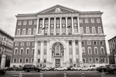 Moscow, Russia Town council in Moscow on Tverskaya Square Stock Images