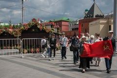 moscow russia Under bokfestivalen Royaltyfri Foto