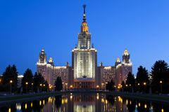 moscow russia universitetar Royaltyfri Bild