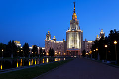 moscow russia universitetar Royaltyfri Foto