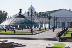 Moscow, Russia - 09.21.2015. View of  Central Exhibition Hall Manege Royalty Free Stock Photos
