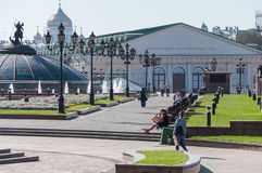 Moscow, Russia - 09.21.2015. View of  Central Exhibition Hall Manege Stock Photography