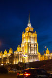 MOSCOW, RUSSIA - View of Hotel Ukraine on Embankment of the Moskva River at night. Royalty Free Stock Images