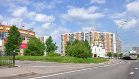 MOSCOW, RUSSIA - 05.29.2015. View Mitino - one of  new districts of Moscow Royalty Free Stock Photography