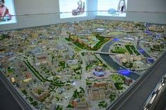 MOSCOW/RUSSIAN联盟- 2015年4月14日:一部分的莫斯科比例模型 库存照片