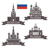 Moscow. Russian culture. Basils cathedral on Red Square in Moscow. Temple. Church. Vector Stock Images