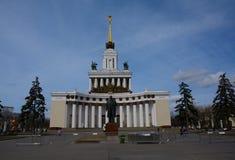 MOSCOW/RUSSIAN federacja - KWIECIEŃ 13 2015: główny pawilon Zdjęcie Stock