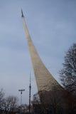 MOSCOW/RUSSIAN federacja - KWIECIEŃ 13 2015: wysoki wierza Moskwa Fotografia Royalty Free