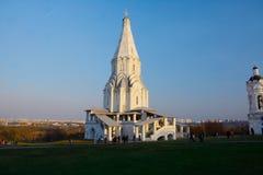 MOSCOW/RUSSIAN federacja: - KWIECIEŃ 12, 2015 - średniowieczny kościół Obrazy Stock
