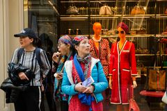 Moscow, Russian Federation- April 30, 2018 Foreign women tourists walk around the trading house GUM stock photography