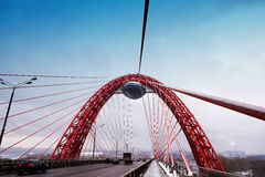 MOSCOW, RUSSIAN FEDERATION - November 4,2016: Picturesque bridge over river. It is the first cable-stayed in , opened on Stock Photo