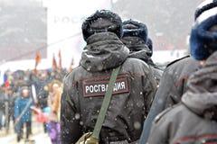 moscow Ryssland 02/03/2018 Arkivfoto