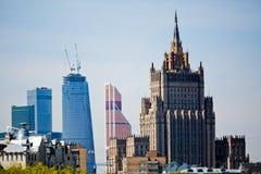 moscow Ryssland Sikten av byggnaden av departementet av utländskt - angelägenheter Arkivbilder