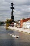 moscow rzeka zdjęcie stock