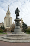 Moscow's Lomonosov University and the monument Stock Photo