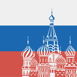 Moscow Saint Basil Cathedral Royalty Free Stock Photo