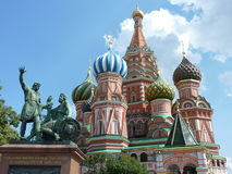 Moscow Saint Basil's Cathedral. Saint Basil's Cathedral in Moscow, Russia Royalty Free Stock Photography