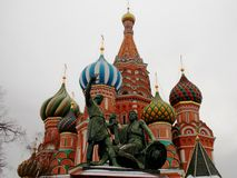 Moscow. Saint Basil's Cathedral is located on the Red Square in Moscow. It has a characteristic colorful domes Stock Photos