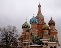 Moscow. Saint Basil's Cathedral is located on the Red Square in Moscow. It has a characteristic colorful domes Stock Photography