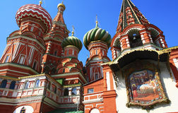 Moscow. Saint Basil`s Cathedral. Russia. Moscow. Saint Basil`s Cathedral - the most important decoration of the Red Square. Start of construction: 1555 Stock Images