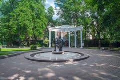Moscow. Sculpture Of Apollo And Decorative Arch In Park Aquarium Stock Photos