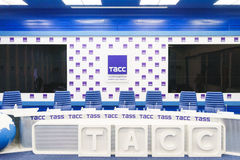 MOSCOW - September, 2016: empty and prepared for the event TV studio TASS Stock Photo