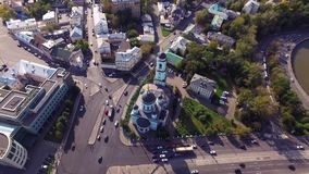 Moscow Sergius of Radonezh church stock footage