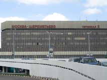 Moscow Sheremetyevo International Airport. Terminal 2 in Russia Stock Photography