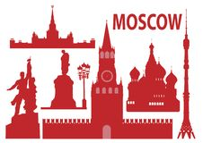 Moscow skyline Royalty Free Stock Photos