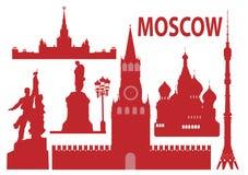Moscow skyline Royalty Free Stock Photos