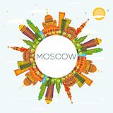Moscow Skyline with Color Buildings, Blue Sky and Copy Space. Vector Illustration. Business Travel and Tourism Concept with Historic Architecture. Image for Stock Illustration