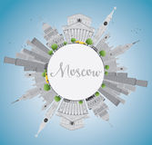 Moscow Skyline with Gray Landmarks, Blue Sky and Copy Space. Stock Photography