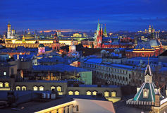 Moscow skyline by night Royalty Free Stock Photos
