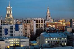 Moscow skyline at the sunset. Russia Royalty Free Stock Images