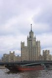 Moscow skyscraper. Russia Royalty Free Stock Photo