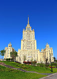 Moscow skyscraper Hotel Radisson Royal (Ukraine) Royalty Free Stock Image