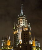 Moscow skyscraper night view Stock Photography