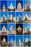 Moscow Skyscrapers Royalty Free Stock Photo