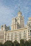 moscow skyscrapper Arkivbild