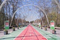 Moscow. Sokolniki Park Royalty Free Stock Image
