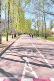 Moscow. Sokolniki Park Royalty Free Stock Photo