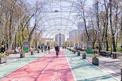 Moscow. Sokolniki Park Stock Photos