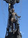 moscow spacer przez Moskwa w lecie obraz royalty free