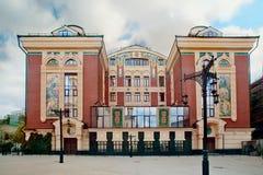 Moscow Sretenka Theological seminary. Sretenka Theological seminary in the territory of the Sretenka monastery in Moscow Stock Photography