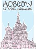 Moscow st basil cathedral vector Stock Photo