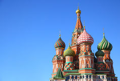 Moscow royalty free stock image