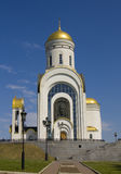 Moscow, St. George church Royalty Free Stock Photo