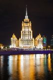 Moscow, Stalin skyscraper Stock Photography