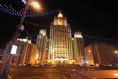Moscow Stalin Skyscraper by night Stock Photography