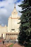 moscow stan uniwersytet Zdjęcie Royalty Free